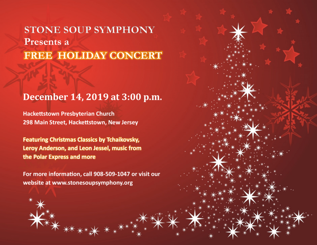 Holiday Concert 2019 flyer